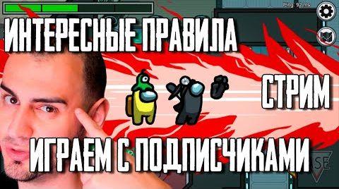 Канал SkripyaK Play