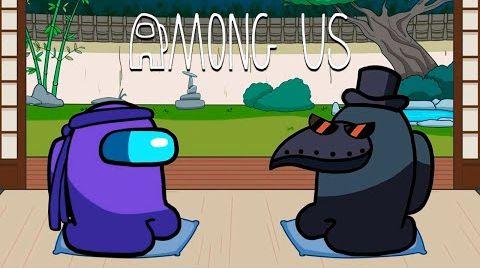 Видео Among Us Анимация - Проклятие безглазого
