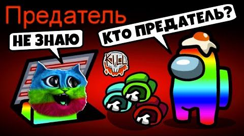 Канал КОТЁНОК ЛАЙК