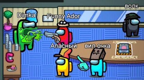 Канал Ador Player