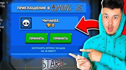 Канал КУПИК
