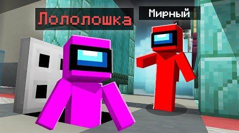 Канал MrLololoshka (Роман Фильченков)