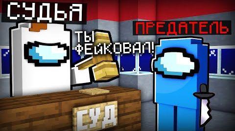 Канал Акакий - МАЙНКРАФТ