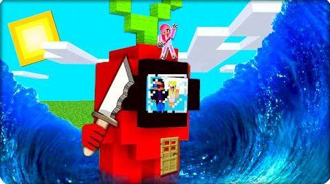 Видео Мы пережили Цунами внутри Амонг Ас в Майнкрафт! Шеди Нуб Девушка Minecraft выживание Дом в Амонг Ас