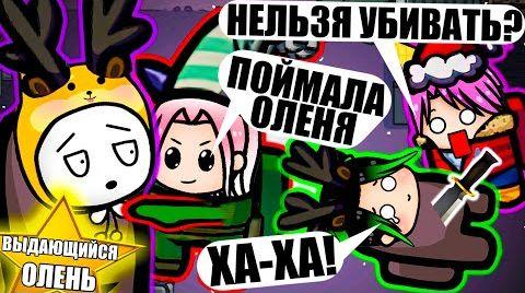 Видео НОВЫЙ НОВОГОДНИЙ РЕЖИМ В АМОНГ АС!