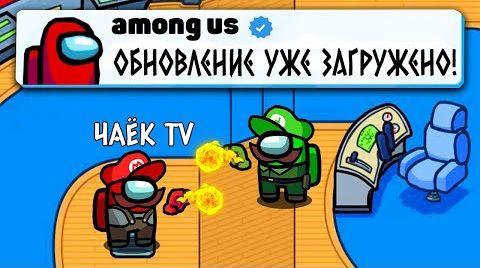Канал Чаёк TV