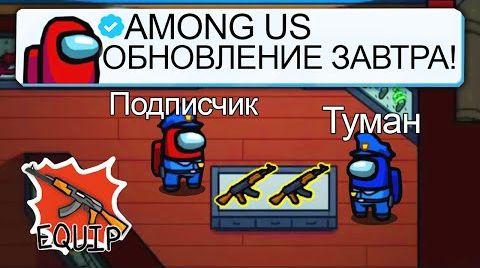 Канал ТУМАН ЧЕМИСТ