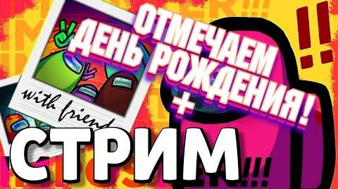 Канал THIS IS GAMES TV