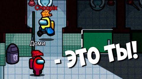Видео  после этой катки я ненавижу амонг ас...