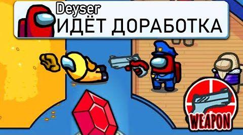 Канал Nikita Deyser
