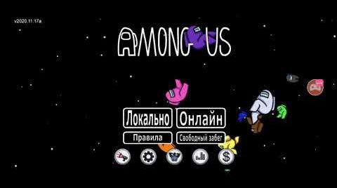 Видео СТРИМ АМОНГ АС ,  ПРЯТКИ С ПОДПИСЧИКАМИ/ОБЩЕНИЕ | ИГРАЕМ С ПОДПИСЧИКАМИ))))МУЗЫКА