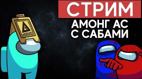Канал БИКДУД