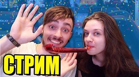 Видео СТРИМ ЭДИСОН АМОНГ АС! AMONG US EDISONPTS МАЙНКРАФТ
